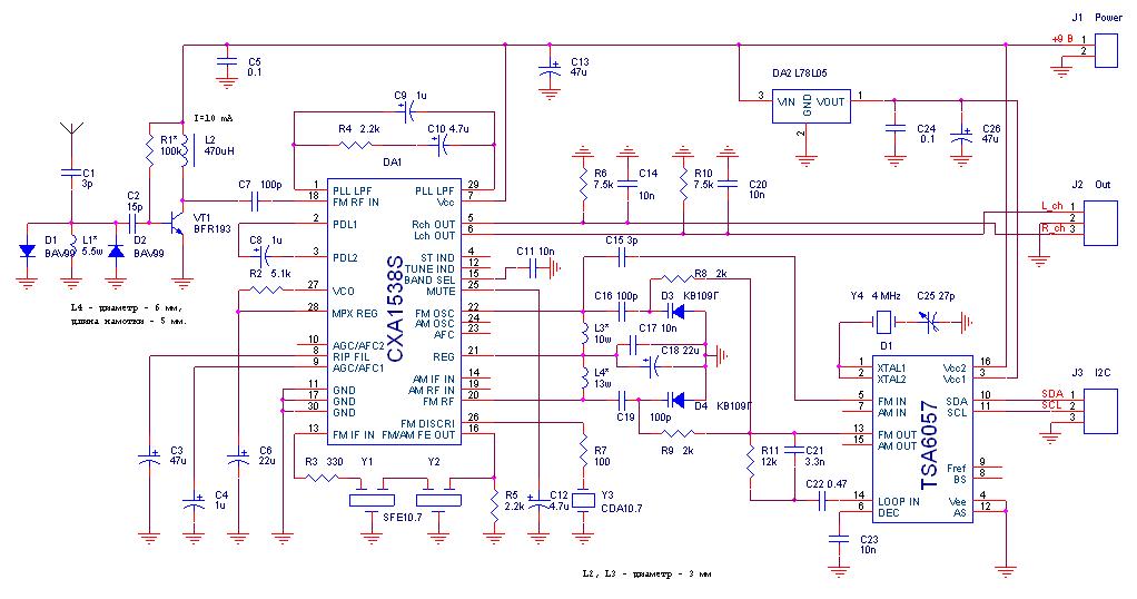 Рис. 6 - Схема приемника с